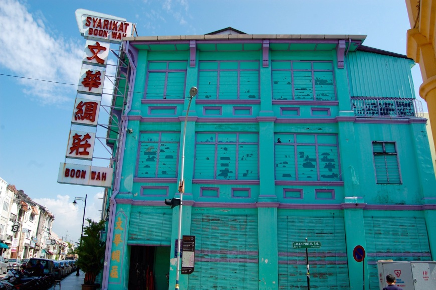 Colourful wooden traditional houses in China Town, Penang